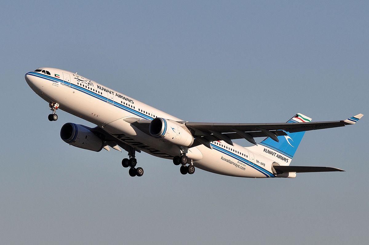 List of Kuwait Airways destinations - Wikipedia