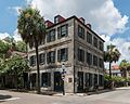 9 Queen St, Charleston SC, Southwest view 20160704 1.jpg