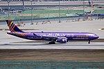 A6-AFA - Etihad Airways - Airbus A330-343 - Visit Abu Dhabi Livery - ICN.jpg