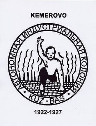 Kuzbass Autonomous Industrial Colony - Seal of the Kuzbass AIC, which features a design inspired by Industrial Workers of the World artwork