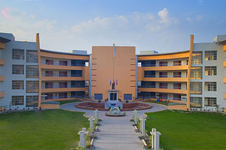 American International School System -  The school building was designed by Mr. Zeeshan of Lahore and resembles a crescent, depicting Pakistan's Islamic heritage.