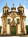 A Maravilhosa Igreja da Ordem Terceira de São Francisco de Assis, o Vaticano Brasileiro.JPG