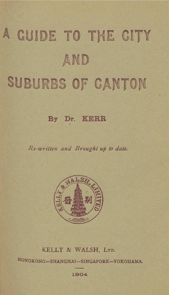 File:A guide to the city and suburbs of Canton 1904.pdf