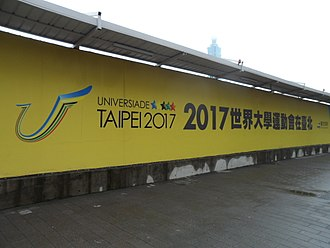 2017 Summer Universiade - A signboard of the 2017 Summer Universiade in Taipei. Taipei is selected as host of the 2017 Summer Universiade on November 29, 2011.