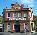 Aberystwyth Cliff Railway - geograph.org.uk - 901622.jpg