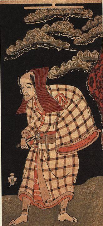 Katsukawa Shunshō - Kabuki actor, by Katsukawa Shunshō