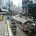Admiralty, Hong Kong - panoramio (16).jpg