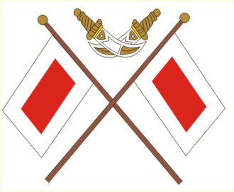 Ras al-Khaimah - Image: Ae rak escudo