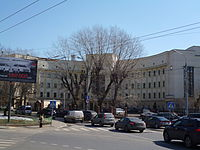 Aeroflot hospital at Peschanaya Street.JPG