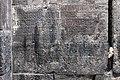 Aghjots Monastery, details (153).jpg