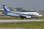 AirNippon B737-500 fukuoka 20050429104140.jpg