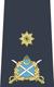 Air Cdre Pakistan Air Force