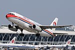 Airbus A320-232, China Eastern Airlines AN2087011.jpg