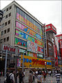 Akihabara buildings 02.JPG