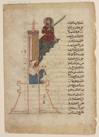 Dosya:Al-Jazari - A Candle Clock.jpg