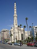 Al Qa'ed Ibrahim Mosque