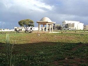 Al Qubbah - Image: Al Qubbah 01