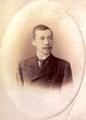 Aleksander Ramm.png
