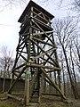Alfred-Dahm-Turm.JPG