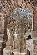 Alhambra columns.jpg
