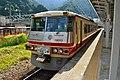 Alpen Limited Express at Unazuki-Onsen Station.jpg