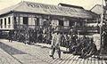 Americans guarding Pasig River bridge, 1898.jpg