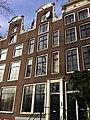 Amsterdam - Nieuwe Herengracht 185.jpg