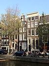 amsterdam - oudezijds voorburgwal 9