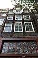 Amsterdam - Singel 486.JPG