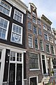 Amsterdam Geldersekade 78 - 1178.jpg