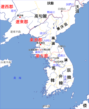 漢四郡の位置。 北朝鮮及び一部の韓国の歴史学者は、朝鮮半島には古代から...  Wikipedi