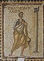 Antakya Archaeological Museum Sundial mosaic 5970.jpg