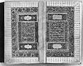 Anthology of Persian Poetry MET 94199.jpg