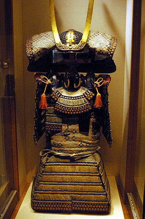 Japanese armour - Antique samurai ō-yoroi armour from the Metropolitan Museum of Art