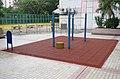 Ap Lei Chau Estate Gym Zone (4) and Pebble Walking Trail.jpg