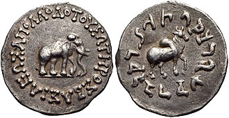 Apollodotus I - Appolodotus I, early Attic bilingual drachm (rare).