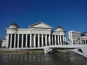 Archäologisches Museum von Mazedonien (Skopje)