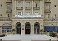Argentino Hotel Piriapolis - panoramio.jpg