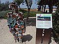 Ariel Sharon Park (9).jpg