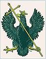 Armorial of Little Russia VIII.jpg