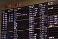 Arrival Information Board (4297626584).jpg