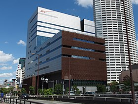Asahi Broadcasting Corporation headquarters in 201909 001.jpg