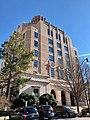 Asheville City Hall, Asheville, NC (46744658141).jpg