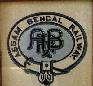 Assam Bengal Railway - Image: Assam Bengal Railway Logo