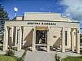 Assembly of Municipality Vasilevo (1).jpg