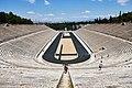 At the Panathenaic Stadium of Athens.jpg