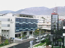 Athens Eye