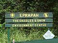 Au-Q-Eprapah main sign.jpg