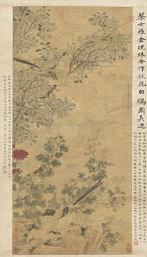 Bird-and-flower painting - Bird-and-flower painting by Cai Han and Jin Xiaozhu, c. 17th century.