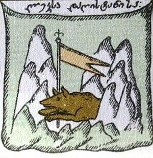 Avars (Caucasus) - Symbol of Dagestanis by Prince Vakhushti.